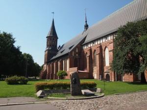 カリーニングラード大聖堂