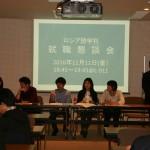 パネラーとして参加してくれた5人(左から小林さん、青木くん、溝尻くん、酒井さん、鈴木さん)と就職担当教員の村田先生