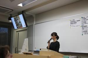Ogihara