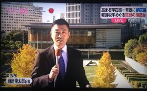 ニュース番組での現場中継の写真