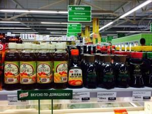 醤油もありますが輸入品のため高く、200mlで約350円