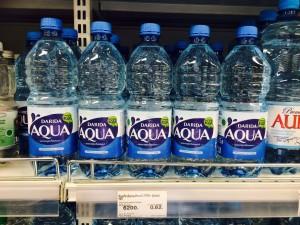 飲料水0,75ℓ約30円