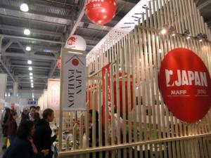 モスクワ国際食品見本市「PIR」でのジャパンパビリオン