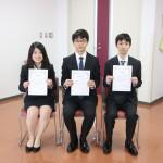 今年度の受賞者(左から伊藤さん、長田くん、高橋くん)