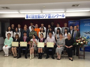 ロシア語学科から4名、国際教養学部(第2外国語・ロシア語)から1名が参加しました。