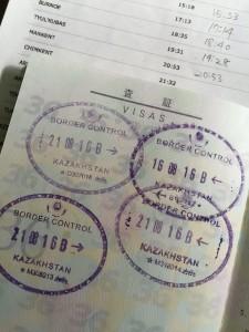 パスポートはこんな感じに。