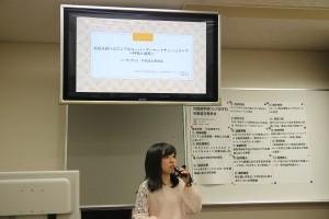 卒論12Nishino