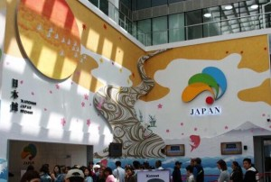 日本館へのアプローチ