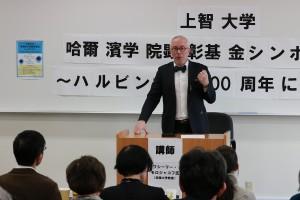 「日本の満州政策と日露関係」について語るワシーリー・モロジャコフ先生