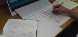 条例案等の文言をチェック中