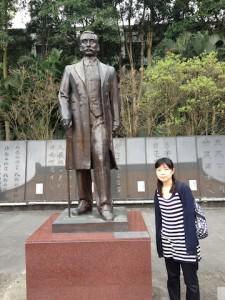 台湾の孫文像と私