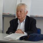 磯見辰典名誉教授