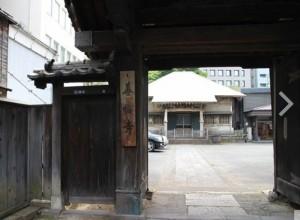品川 善福寺