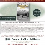 190508 Duncan