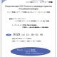 スクリーンショット(2014-12-12 11.16.38)