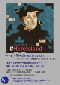 17101630_exhibit