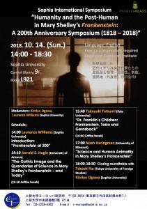 181014_symposium