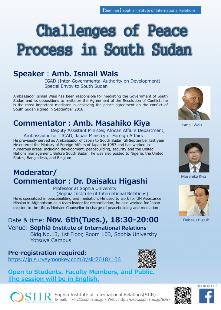 "Seminar, ""Challenges of Peace Process in South Sudan"""